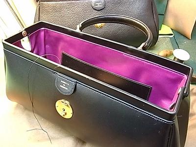 ORTUS BAG